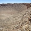Meteor Crater — Stock Photo #25504431