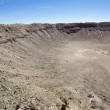 meteor crater — Stock Photo