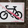 No bicycle allowed — Stock Photo