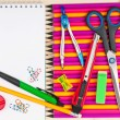 Stock Photo: Bright writing-materials