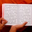 Buddhist Tibetan Text Nepal - Stock Photo