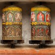 Pattern - Buddhist Meditation prayer wheel in Kathmandu, Swoyamb — Stock Photo