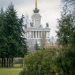 VDNH, park and exibition center of Moscow, Russia — Stock Photo