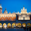 Royalty-Free Stock Photo: Krakow , Poland