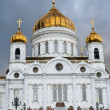Christ the Saviour Cathedral — Stock Photo