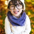 Stock Photo: Cheerful child