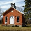 Stock Photo: One room schoolhouse