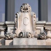 Architectural detail letter C — Stock Photo