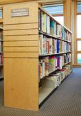 Library shelf — Stock Photo