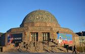 Chicago's Adler planetarium — Stock Photo