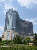 MGM Grand casino in Detroit, MI — Stock Photo