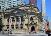 Hockey Hall of Fame in Toronto — Stock Photo