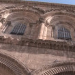 Stock Video: holy sepulcher