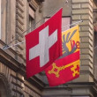 Stock Video: Swiss flag