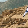Flag of Israel in Masada — Stock Video
