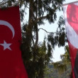Ataturk flag - Stock Photo