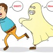 Stock Photo: Afraid of ghost