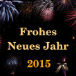 Frohes Neues Jahr 2015 (deutsch/german) — Stock Photo