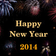 Happy New Year 2014 — Stock Photo #12605327