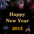 Happy New Year 2015 — Stock Photo