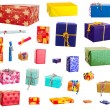 Colorful gifts isolated on white background - Stock Photo