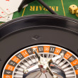 Stock Photo: Some casino games
