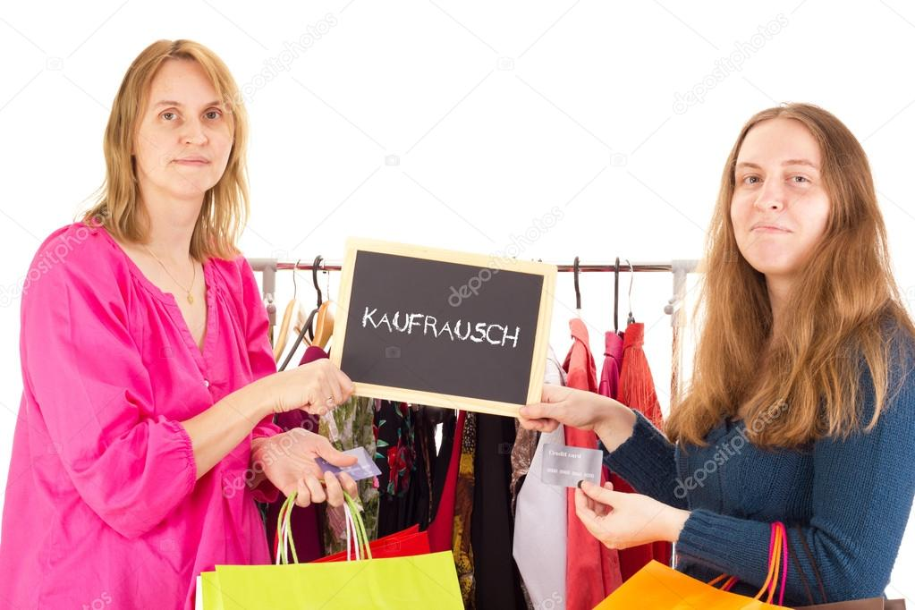 On shopping tour: shopping frenzy  Stock Photo #17686945