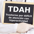 Blackboard : ADHD : Spanish language — Stock Photo