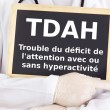 Blackboard : ADHD : French language - Stock Photo