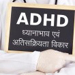 Blackboard : ADHD : Hindi language - Stock Photo
