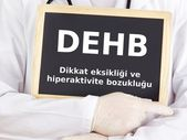 Blackboard : ADHD : Turkish language — Stock Photo