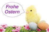 Happy Easter — ストック写真