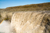 Detifoss — Stock Photo