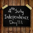 4th of July independence day note paper — Stock Photo #27421557