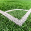 White stripe on the green soccer field — Stock Photo #35351145