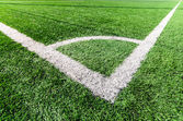 White stripe on the green soccer field — Stock Photo