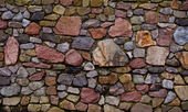 Wallpaper colorful stones — 图库照片