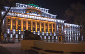 Building the Bank of Russia lit decorative illumination — Stock Photo