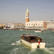 View of the Piazza San Marco from the boat. Venice. Italy — Stock Photo #44947827