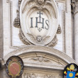 Church of the Holy Name of Jesus, the main Jesuit church in Rome — Stock Photo #48382225
