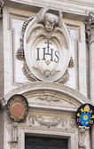 Church of the Holy Name of Jesus, the main Jesuit church in Rome — Stock Photo