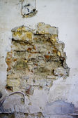 DESTROYED WALL — Stock Photo