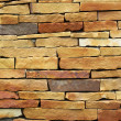Old brick texture wall — Foto de Stock