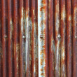 Stock Photo: Old zinc fence background