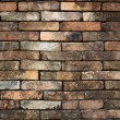 Vintage brick wall background — Stock Photo #13479472