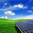 Stock Photo: Solar cell energy panels and wind turbine