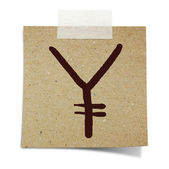 El çizmek yen işareti not üzerinde geri dönüşüm kağıt bantlanmışhand tekenen yen teken op opmerking geplakt recycle papier — Stockfoto
