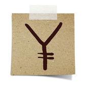 Mano empate yen sign nota pegada recicle el papel — Foto de Stock