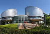 The European Court of Human Rights — Stock Photo