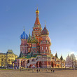 Stock Photo: Moscow most famous Cathedral
